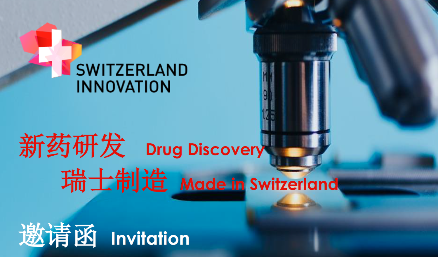 Drug Discovery made in Switzerland